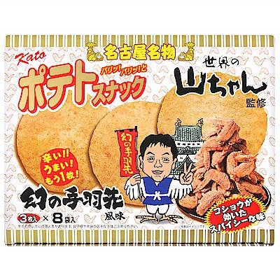 Ikki富山 雞翅風味餅乾(96g)