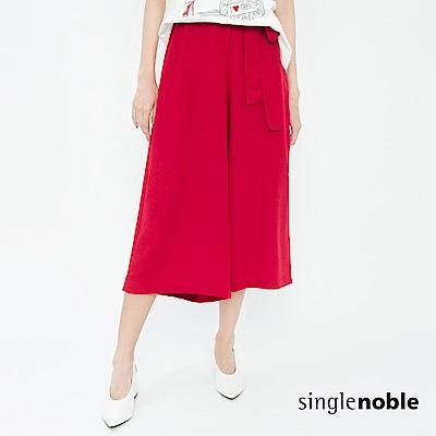 獨身貴族 奔放魅力垂墜感艷彩綁帶寬褲(3色)