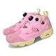 Reebok 聯名鞋 InstaPump OG BT21 襪套 女鞋 休閒 COOKY 絨毛 限量 球鞋 粉 黃 DV9877 product thumbnail 1