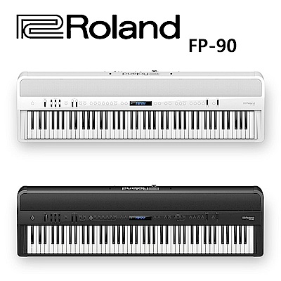 ★ROLAND★ FP-90 88鍵電鋼琴~單機組(加贈原廠五大好禮)