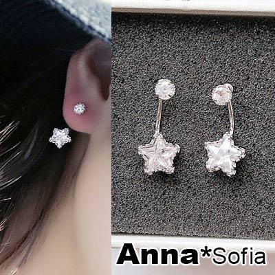 AnnaSofia 耀亮星光螢石 後掛墬925銀針耳針耳環(銀系)