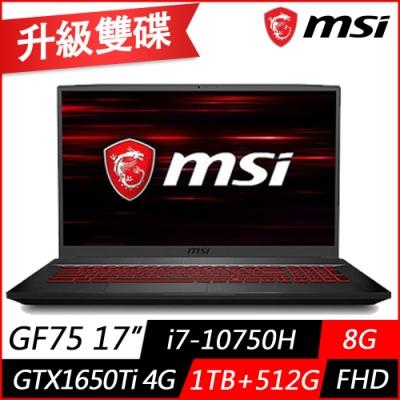 MSI微星GF75 Thin 10SCSR 17.3吋電競筆電(i7-10750H六核/GTX1650Ti/8G/1TB+512G PCIe SSD/Win10/特仕版)