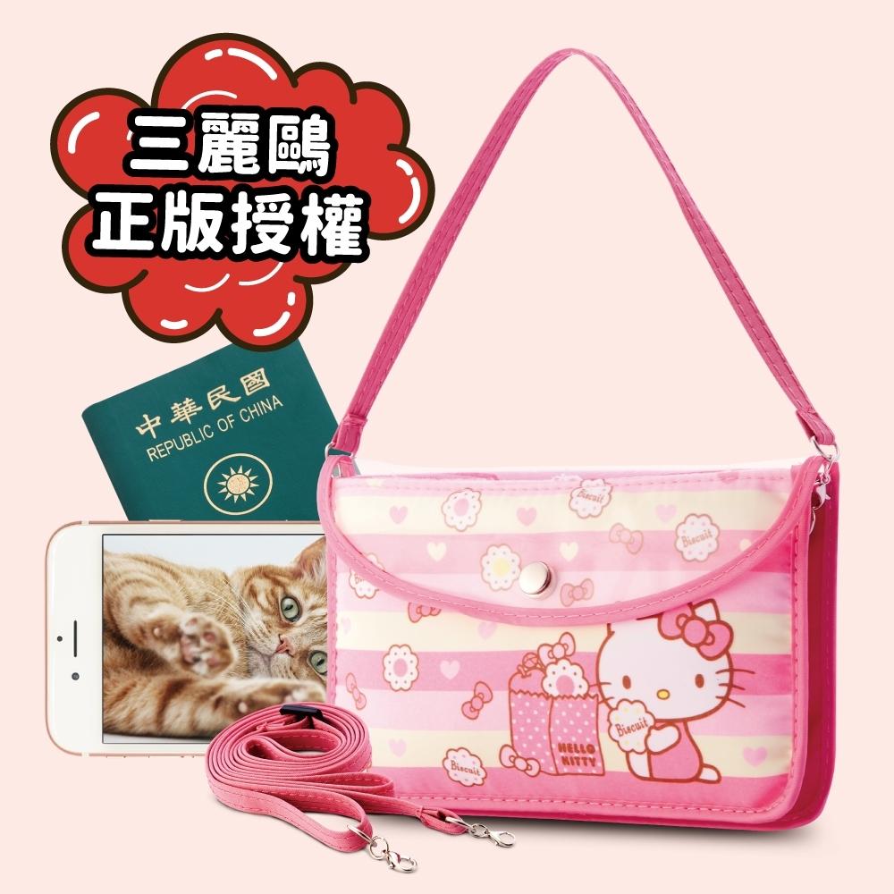 Hello Kitty旅遊手機護照小背包-下午茶-橫式