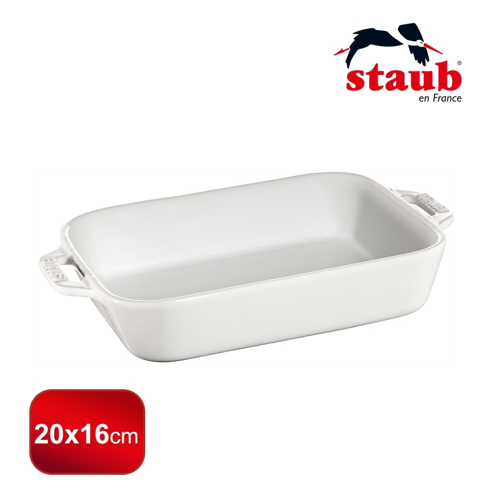 法國Staub 長方型陶瓷烤盤20x16cm 白色