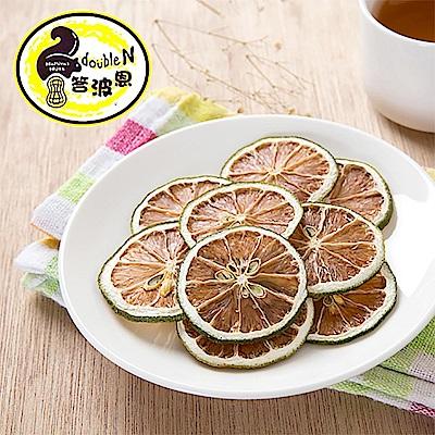 答波恩 天然檸檬乾(50g/包,共兩包)