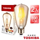 TOSHIBA東芝 6.5W LED球型燈絲燈泡2入組(燈泡色) product thumbnail 1