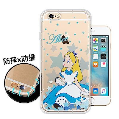 迪士尼授權iPhone 6s 6 4.7吋星星系列空壓手機殼愛麗絲