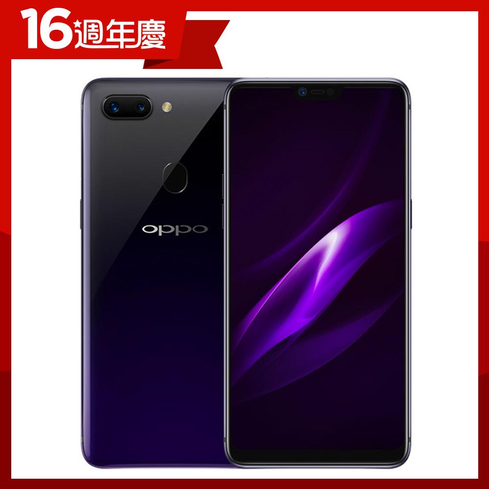 [福利品] OPPO R15 Pro(6G/128G)