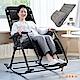 G+居家 無段式休閒躺椅-摺疊搖椅款-3D黑色布(含坐墊) product thumbnail 2