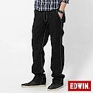 【EDWIN】巧奪玩色 KHAKI純棉休閒長褲-男款(黑色)