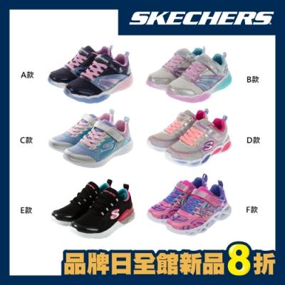 [品牌日獨家限定] SKECHERS 女童 輕量運動鞋/閃燈鞋