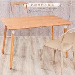 Abel-日式簡約4尺DIY長桌/餐桌/休閒桌-120x80x76cm