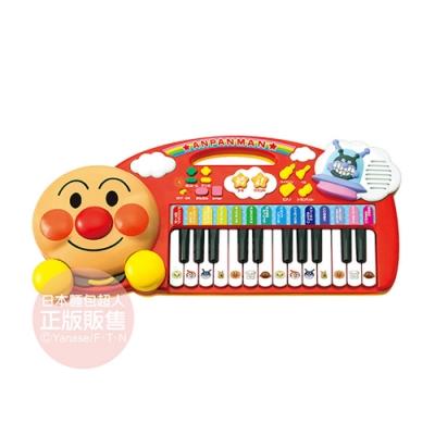 ANPANMAN 麵包超人-開開心心玩音樂兒童最愛電子琴