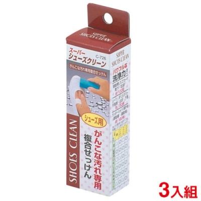 日本 不動化學 頑強污垢強效清潔洗鞋 去污棒 三入組