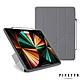 Pipetto Origami Pencil iPad Pro 12.9吋 (2021) 多角度多功能保護套(內建筆槽)-深灰色 product thumbnail 1