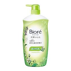 蜜妮 Biore 淨嫩沐浴乳溫和保濕型茉莉鼠尾草香1000ml