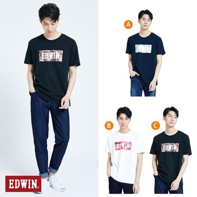 [時時樂限定] EDWIN 超市系列水果LOGO短袖T恤-男款 (3色)