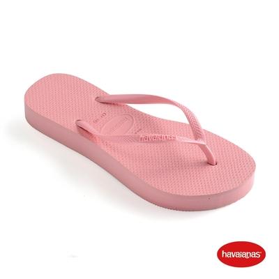Havaianas哈瓦仕 拖鞋 厚底 夾腳拖 人字拖 巴西 女鞋 馬卡龍粉 4144537-5217W Slim Flatform