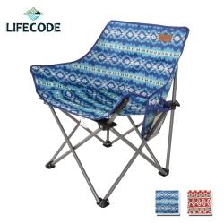 LIFECODE《美杜莎》加寬折疊椅-2色可選
