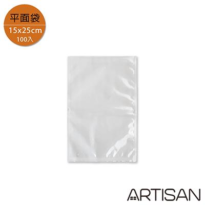 ARTISAN 15x25cm平面真空包裝袋(100入)VBF1525(限用腔式真空包裝機)
