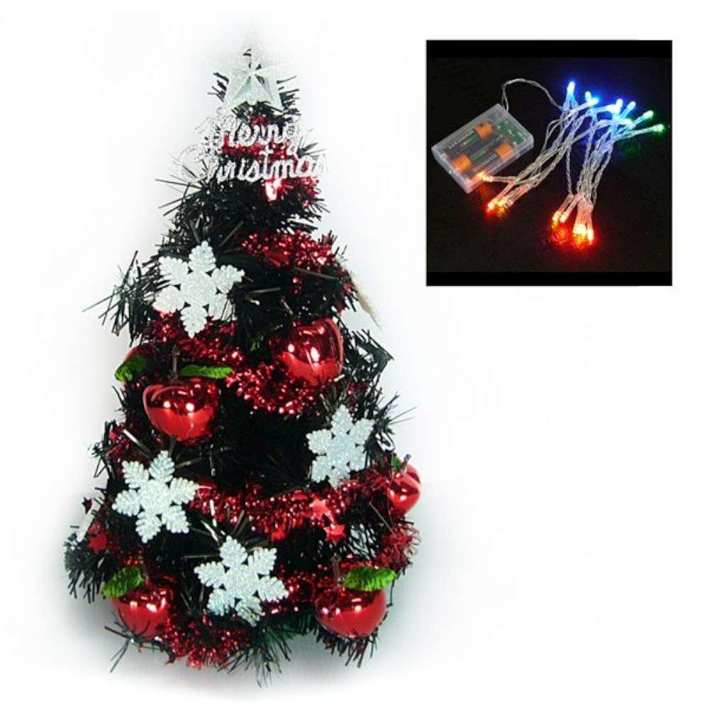 摩達客 迷你1尺(30cm)雪花紅果黑色聖誕樹+LED20燈彩光電池燈
