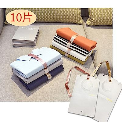 半島良品 (10片/組)居家收納防皺摺衣疊衣神器-2色任選