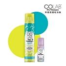 [買大送小] COLAB英國蔻蕾乾洗髮+雙效系列─青春活力漾