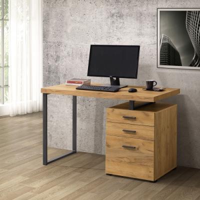 黃金橡木色COMDESK摩登電腦書桌/DIY自行組合產品/寬120*深60*高76.3公分