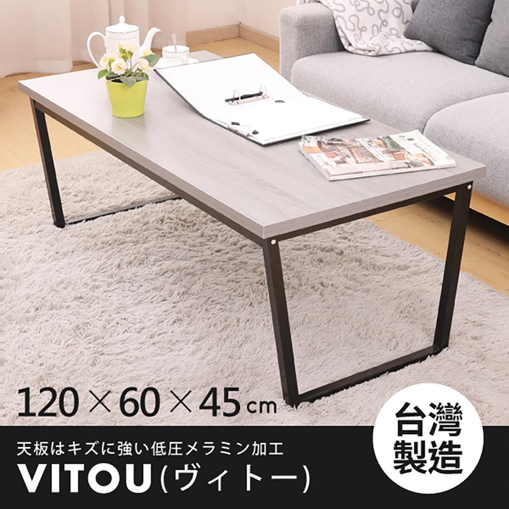 【日居良品】北歐簡約風120公分和室茶几桌