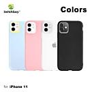 【SwitchEasy】iPhone11 Colors聰明豆系列手機殼