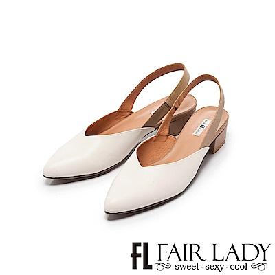 Fair Lady V型素面拉帶尖頭低跟涼鞋 白