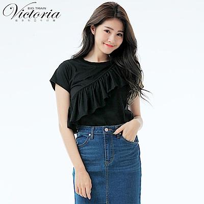 Victoria荷葉合身不對稱剪接短袖T-女-黑色