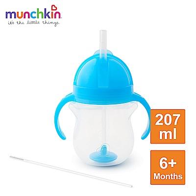 munchkin滿趣健-貼心鎖滑蓋防漏杯(360度吸管)207ml