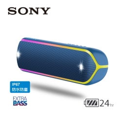 SONY 可攜式防塵防水藍牙喇叭 SRS-XB32 藍色
