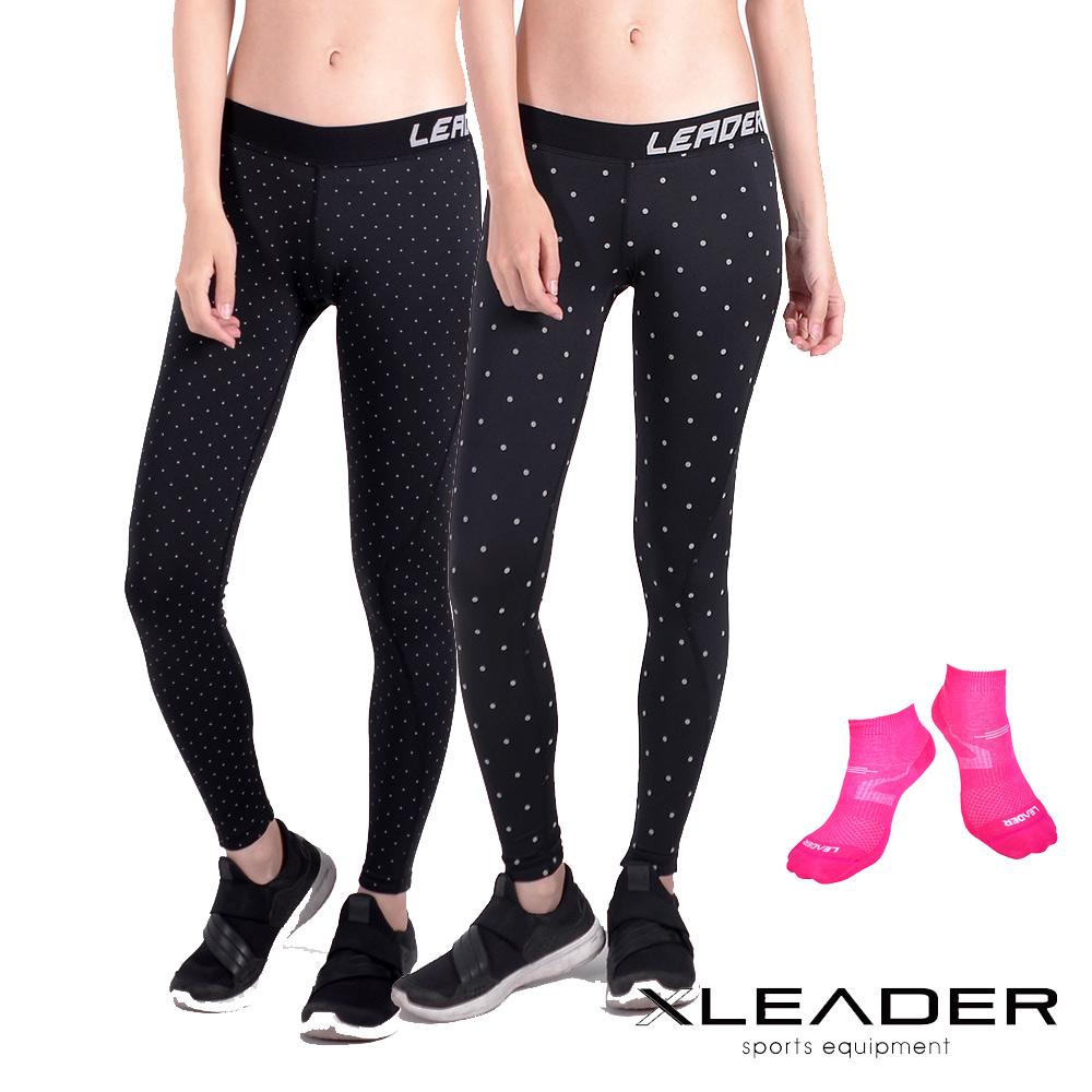 Leader 女性專用 DotFit運動壓縮緊身褲 贈薄型除臭運動襪