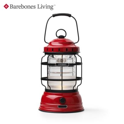 Barebones 手提營燈Forest LIV-262 / 紅色