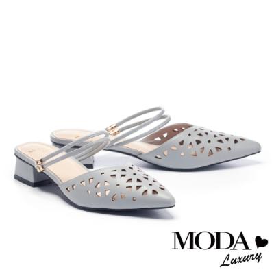 拖鞋 MODA Luxury 品味沖孔羊皮繫帶尖頭穆勒低跟拖鞋-灰藍