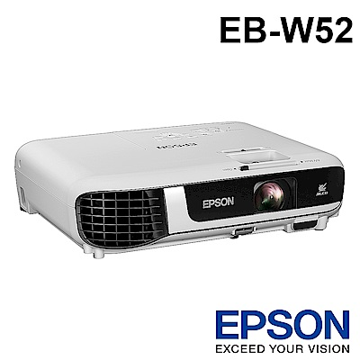 EPSON EB-W52 高亮彩商用投影機