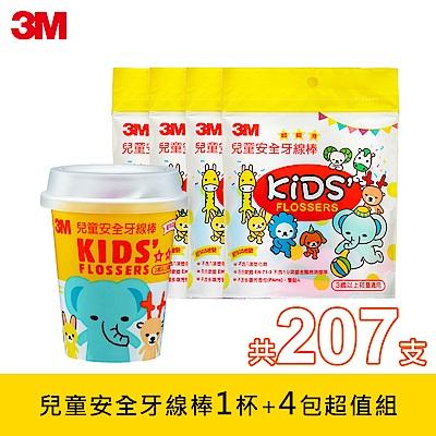 3M 兒童安全牙線棒超值組(1杯 4包/207支)