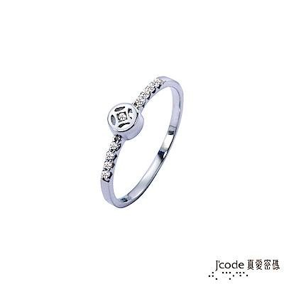 J code真愛密碼銀飾 得意鑽純銀戒指