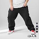男人幫 K0592原色經典休閒棉褲素面