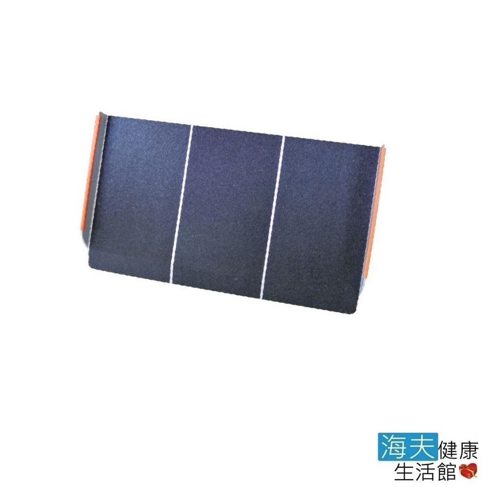 海夫 建鵬 JP-857-3 攜帶式 鋁合金 門檻單片斜坡板(長90cm、寬度70cm)