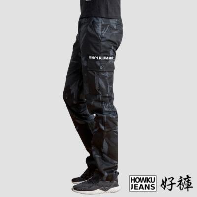 HowKu好褲 酷炫黑迷彩多口袋工作褲.工裝褲