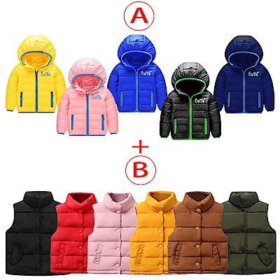 (限時搶)[買衣送衣最溫暖] 男女童輕薄連帽保暖羽絨外套+送兒童保暖背心