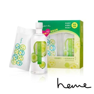 (即期品)heme 喜蜜 小黃瓜舒拭即淨卸妝水-禮盒版(效期:20200620)