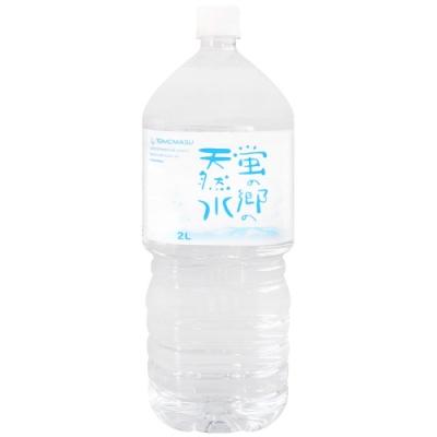 友桝飲料 螢之鄉礦泉水(2000ml)