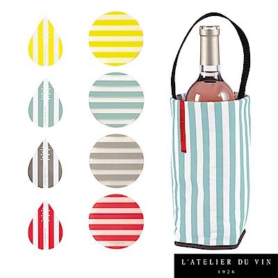 法國L'ATELIER DU VIN 蔚藍海岸倒酒片提袋組合
