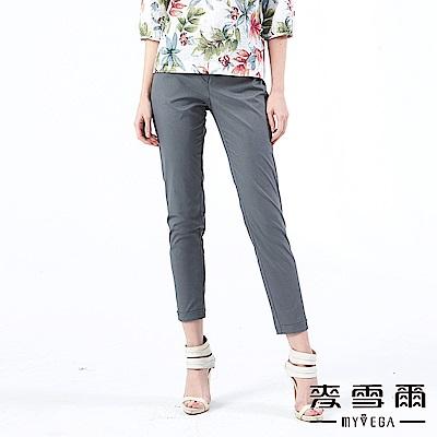 【麥雪爾】知性簡約灰色舒適百搭長褲
