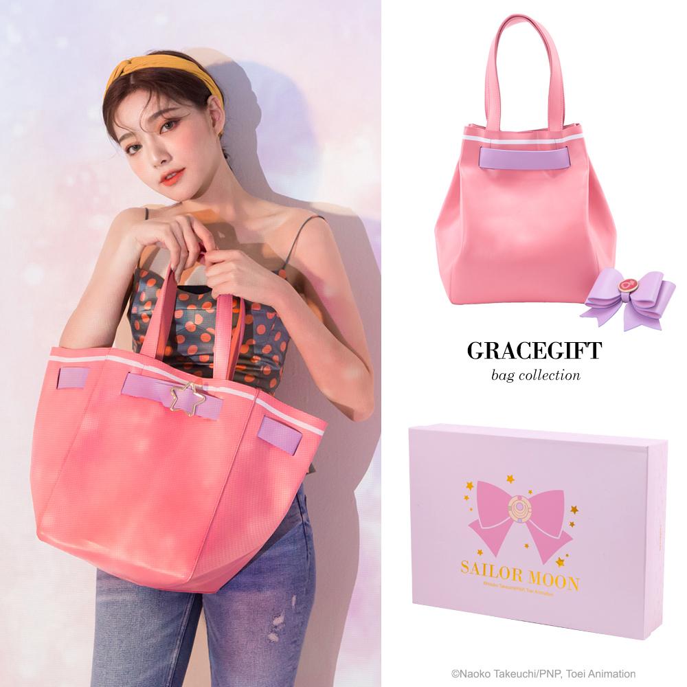 Grace gift-美少女戰士變身器緞帶2WAY托特包 粉