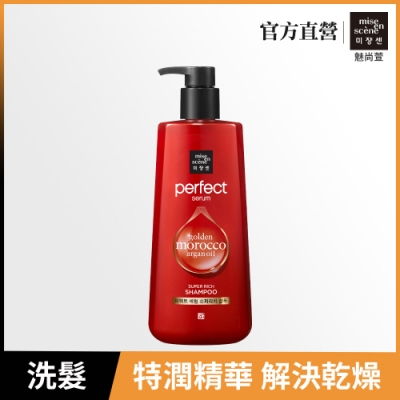 miseenscene魅尚萱 完美深層修護洗髮精 680ml
